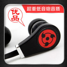 Fantastic, fashionable Naruto's Shuriken-style In-ear Earphones