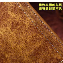 NARUTO's Uchiha Itachi / Sasuke write round eye PU wallet