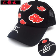 Stunning Naruto Uzumaki's red clouds adjustable baseball hat