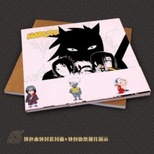 Awesome Naruto's Coloring/Drawing Book