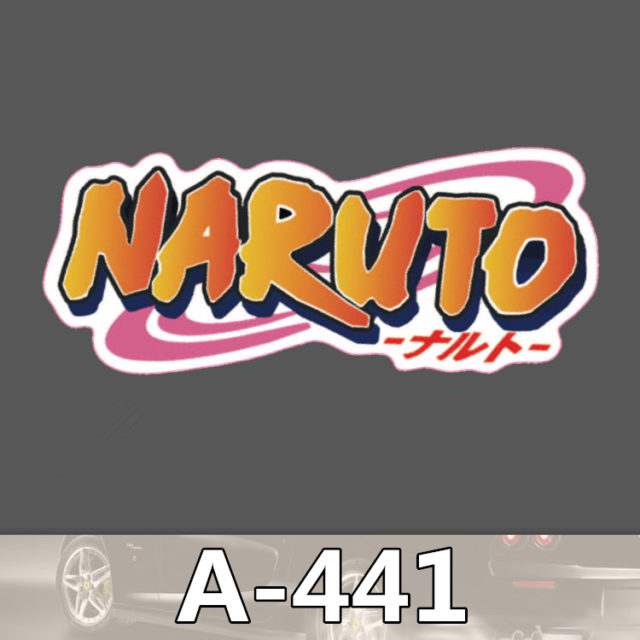 Traditional Naruto logo waterproof sticker