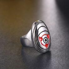 Amazing Naruto Sharingan Ring