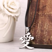 Naruto's Gaara Gourd symbol cosplay pendant necklace