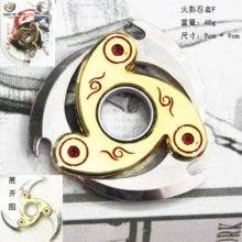 Naturo's Shuriken / Weapons Hand Spinners